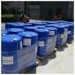 中��石化�h氧活性稀���660 低�]�l 增�g提高�渲�抗�_���度 �h氧�渲�活性稀��� �F��N售