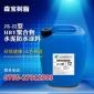 供��JS聚合物�秃纤�泥基防水涂料   家�b�l生�g防水 屋面防水涂料